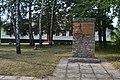 Пам'ятний знак на честь Потебні О.П. – українського і російського вченого-філолога 59-241-0038.jpg
