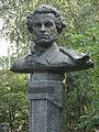 Пам'ятник-погруддя російському поету і письменнику О.Пушкіну.,Полтава, Березовий сквер.DSC05621 02.JPG