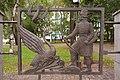 Пермь Памятник А.С. Пушкину Барельеф 06.jpg