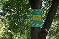 Полтава, Петровський парк P1230524.jpg