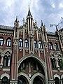 Прибутковий будинок на Шовковичній, фрагмент.jpg