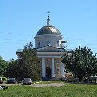 Свято-Вознесенська Церква (1823 р.) у Миронівці.jpg