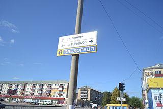 Sibay Town in Bashkortostan, Russia