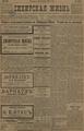 Сибирская жизнь. 1898. №133.pdf