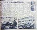 Статья об открытии школы №23 г.Воркуты.jpg