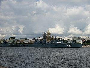 Корабль ярослав мудрый вооружение - eb62