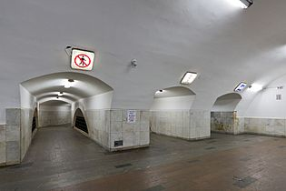 Цоколь из габбро-диабаза Баррикадная Мемориальный одиночный комплекс из двух видов гранитов Видное