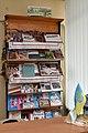 Тернопіль - Бібліотека № 5 для дорослих - книги - 17032343.jpg