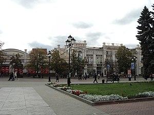Chelyabinsk - Trading house negotiant Valeyev (1911)