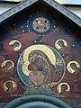 Троицкий собор Почаевской Лавры. Мозаика Н.К.Рериха-3.JPG