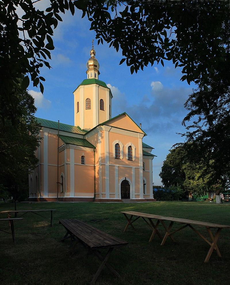 Троїцька церква сьогодні