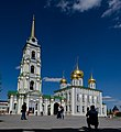 Успенский собор. Тульский кремль.jpg