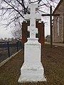 Хрест біля церкви Параскеви на Отинівці, Трибухівці поблизу Бучача.jpg