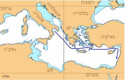 אוניית המעפילים מולדת - מסלול