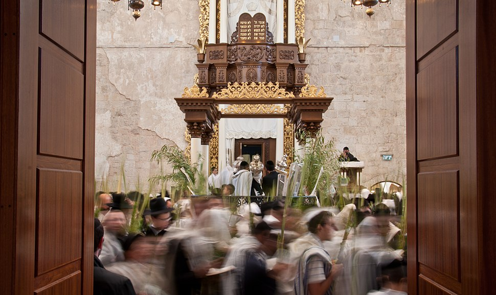הושענא רבה בבית הכנסת החורבה