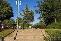تپه عباس آیادهمدان-Abbasabad Tourist Complex Resort 17.jpg