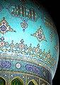 عکس از گنبد فیروزه ای مسجد جمکران-کاشی کاری.jpg