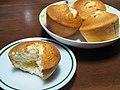 ขนมไข่.jpg