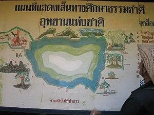 Kui Buri National Park - Image: แผนที่อุทยานแห่งชาติ กุยบุรี 1
