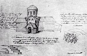 Ilori Church - Ilori Church of St. George as illustrated by Cristoforo Castelli.