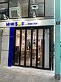 ミニストップのソフトクリーム専門店 ミニソフ(MINISOF) (49928194826).jpg
