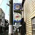 何時かな。 -kyoto (34479797185).jpg