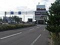 北海道道63号函館空港線・終点-2(起点側から).jpg