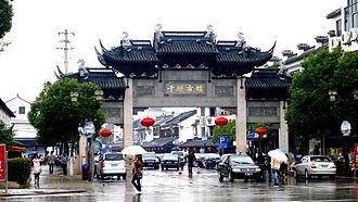 Qiandeng - Qiandeng