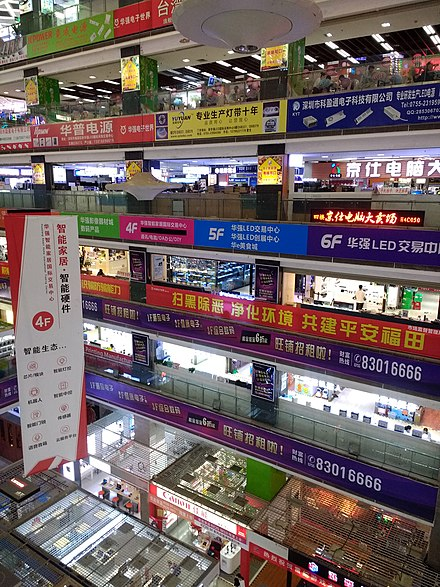 Many electronic markets in Huaqiangbei, Shenzhen specialize in selling electronic components to the manufacturers of electric and electronic goods.
