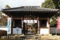 安芸国分寺 Kokubunji Temple - panoramio.jpg