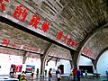 尤伦斯艺术空间 UCCA Beijing with Red Propaganda - panoramio.jpg