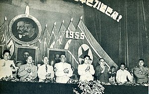 Kim Tu-bong - From left to right: Pak Chang-ok, Li Jishen, Kim Tu-bong, Zhu De, Kim Il-sung, Averky Aristov, Pak Chŏng Ae and Choe Yong-gon in 1955.