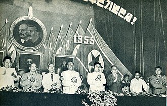 History of North Korea - From left to right: Pak Chang-ok, Li Jishen, Kim Tu-bong, Zhu De, Kim Il-sung, Averky Aristov, Pak Chŏng Ae and Choe Yong-gon in 1955.