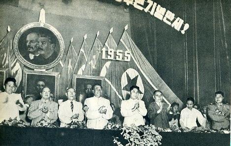 """庆祝朝鲜""""八一五""""解放十周年大会"""