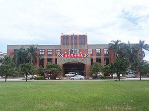 Zhubei - Hsinchu County Council