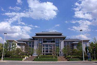 Chenggong District - New Kunming City Hall in Chenggong