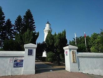 Baishajia Lighthouse - Image: 白沙岬燈塔入口