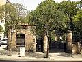 002 Torre del Marquès d'Alella, c. Muntaner.jpg