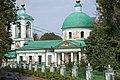00 4818 Moskau - Orthodoxe Kirche.jpg