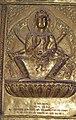 084 Unnati Lokeśvara (Jana Bahal).jpg