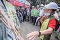 09.06 副總統出席「高雄市大樹區做工行善團活動」 (50310541601).jpg