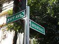 09790jfTaft Avenue United Nations Avenue Medical Center Manila Ermita Manilafvf 12.jpg