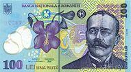 100 lei. Romania, 2005 a.jpg