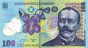 "Romanian numbers - Banknote labeled ""una sută lei"" (2005 issue)."