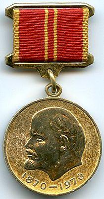 100 years Lenin OBVERSE.jpg