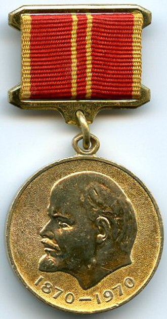 "Jubilee Medal ""In Commemoration of the 100th Anniversary of the Birth of Vladimir Ilyich Lenin"" - Image: 100 years Lenin OBVERSE"