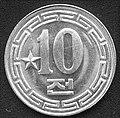 10chon1.JPG