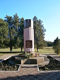 12-110-0008. Пам'ятник загиблим шахтарям.JPG