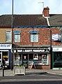 125 Newland Avenue, Hull - geograph.org.uk - 683457.jpg