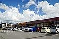 140914 Goshogawara Station Goshogawara Aomori pref Japan01n.jpg